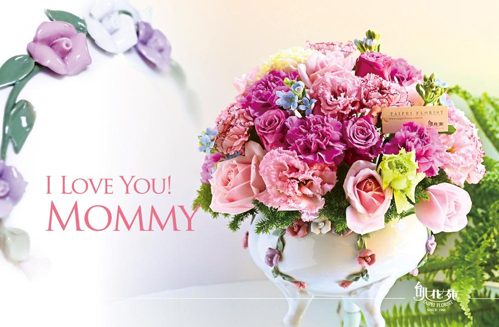 母親節-1