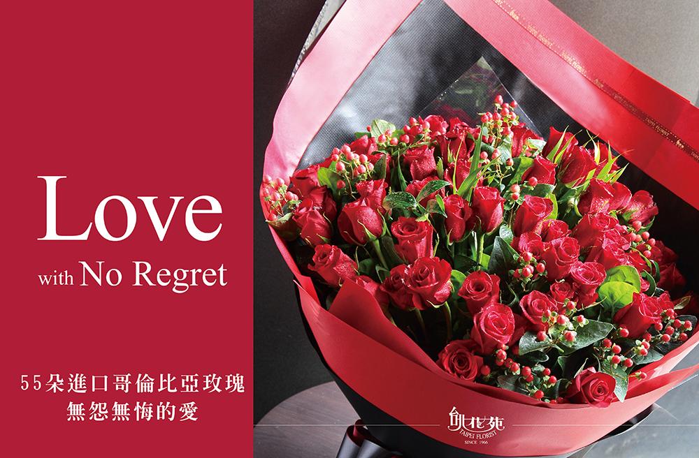 55朵進口玫瑰